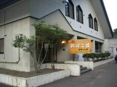 Cimg64581