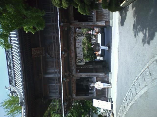 恋い焦がれた一番所『霊山寺』