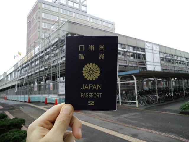 初パスポートget